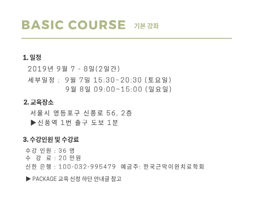 크기변환_10 서울 (2).png