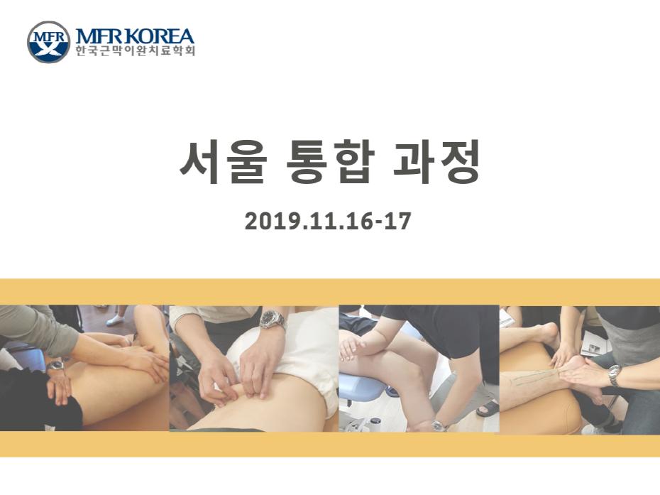 크기변환_서울.png