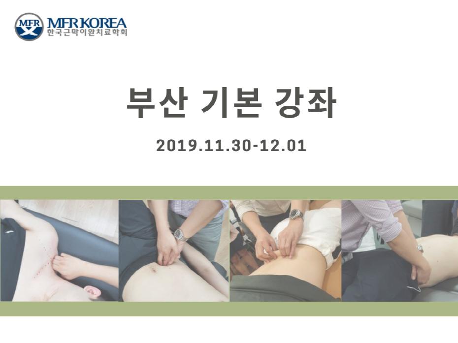 크기변환_부산 11월.png