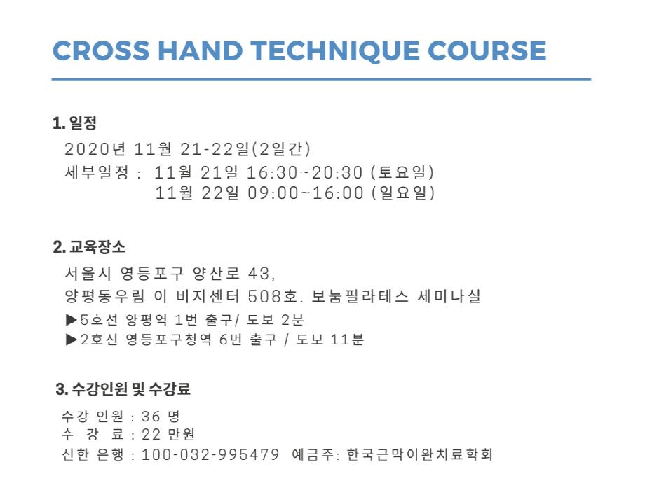 [크기변환]11_서울 11월.png