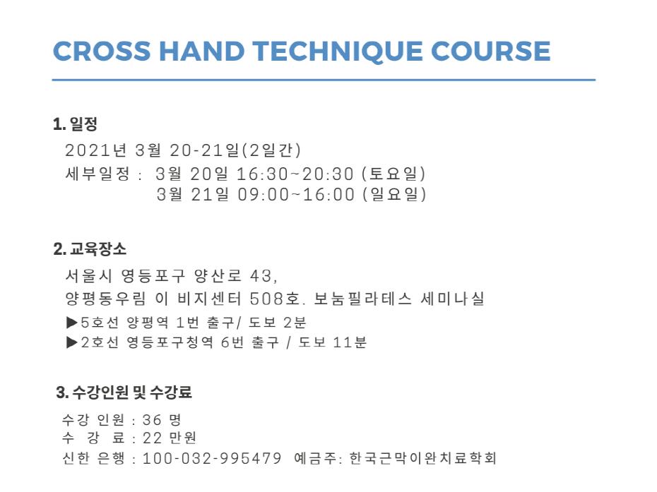 [크기변환]11_서울 3월.png